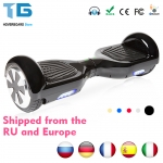 Hoverboard Bluetooth Self Balance Scooter 2 Wheels
