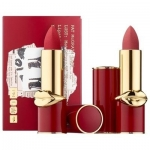 PAT MCGRATH LABS MATTETRANCE² SUPERMUSE Lipstick Set